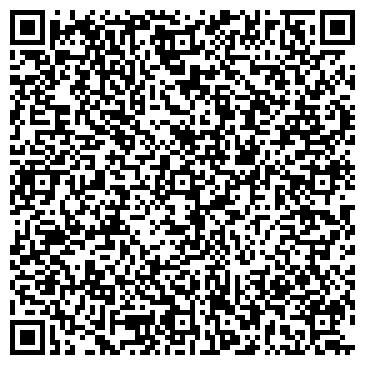 QR-код с контактной информацией организации ТОО ЮлАнИл