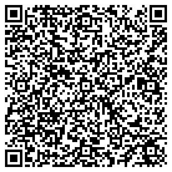 QR-код с контактной информацией организации ООО БТ-СЕРВИС