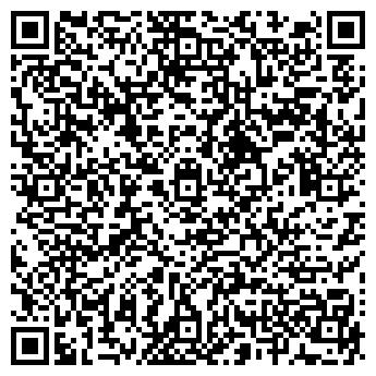 QR-код с контактной информацией организации ДЭНЬА ШОНКАР