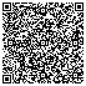 QR-код с контактной информацией организации КНЯЗЬ ОДОЕВСКИЙ