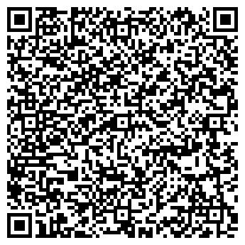 QR-код с контактной информацией организации ЛИНДЕРХОФ