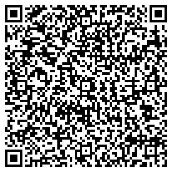 QR-код с контактной информацией организации ПОРТО МАЛТЕЗЕ
