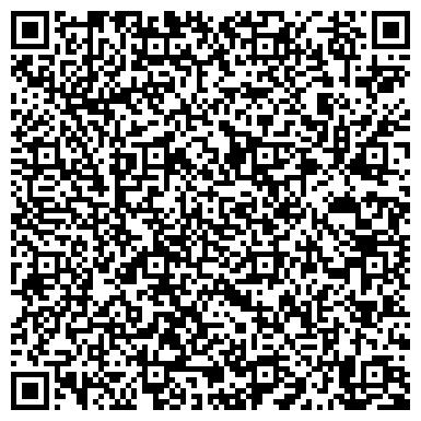 QR-код с контактной информацией организации ООО Контроль Холода