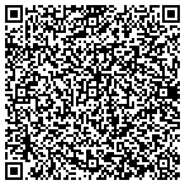 """QR-код с контактной информацией организации ООО """"Tez Tour"""""""