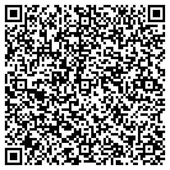 QR-код с контактной информацией организации ООО Наружка