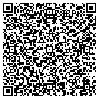 QR-код с контактной информацией организации ООО АТЛАНТИС