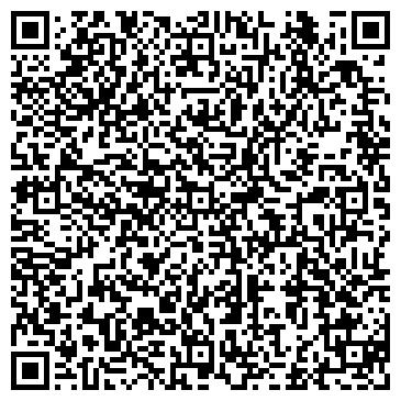 """QR-код с контактной информацией организации ООО ТПК """"Стелла"""""""