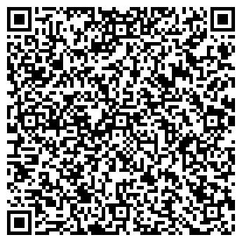 QR-код с контактной информацией организации Трак Трафик, ООО