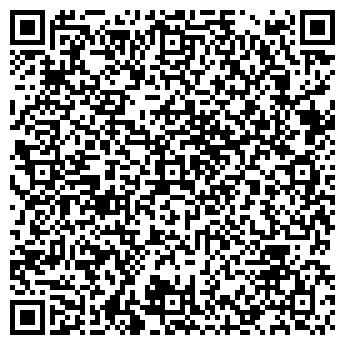 QR-код с контактной информацией организации ООО ТДК компани