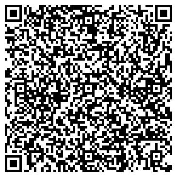 """QR-код с контактной информацией организации """"Дакар"""""""