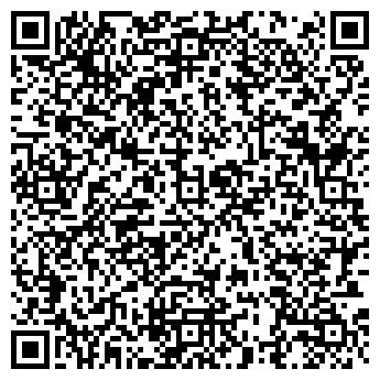 QR-код с контактной информацией организации ИП Шутикова