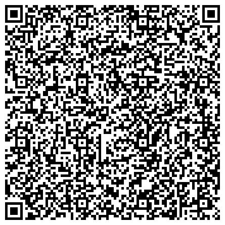 QR-код с контактной информацией организации Международная языковая школа International Language School ILS