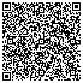 QR-код с контактной информацией организации ООО Аспект Оптика