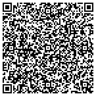 QR-код с контактной информацией организации ООО Блэкрок Дистрибьюшн