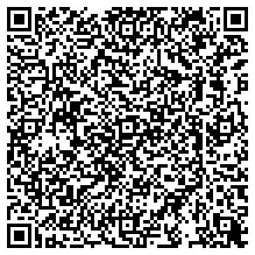 QR-код с контактной информацией организации ООО Эльбрус Девелопмент
