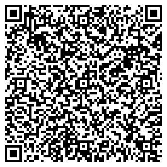 QR-код с контактной информацией организации ФОН ШПИГЕЛЬ