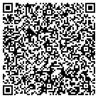 QR-код с контактной информацией организации ООО РЭП СЕРВИС В