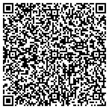 QR-код с контактной информацией организации ООО Предприниматель