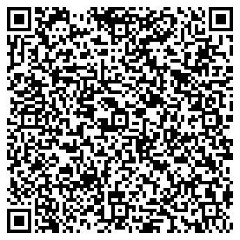 QR-код с контактной информацией организации ООО Живая Керамика
