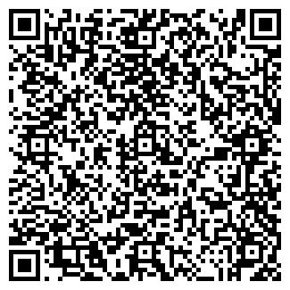 QR-код с контактной информацией организации ООО ВалДаСтрой