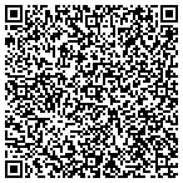 QR-код с контактной информацией организации ФТП (Транспортная логистика), ООО