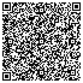 QR-код с контактной информацией организации ООО Cosmoluks