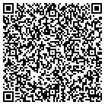 QR-код с контактной информацией организации РЭП-35, ООО