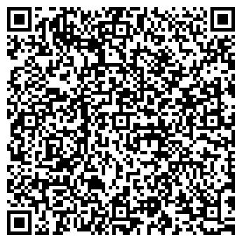 QR-код с контактной информацией организации ООО Стерх