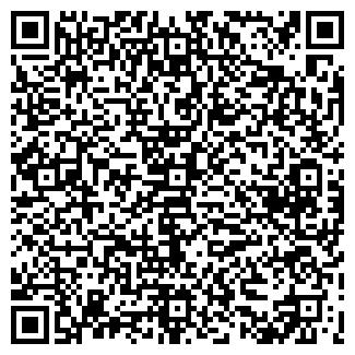 QR-код с контактной информацией организации МОСГАЗ, ГУП