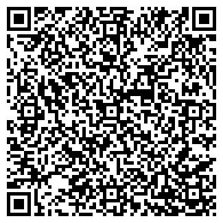QR-код с контактной информацией организации ООО ГазоБлоки