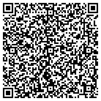 QR-код с контактной информацией организации ООО ЭКОСФЕРА