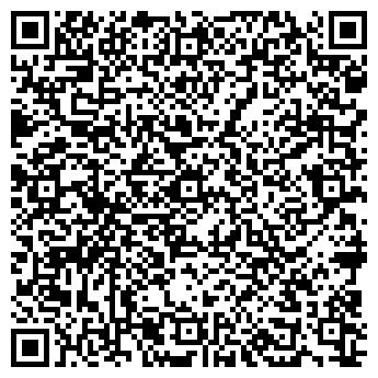 QR-код с контактной информацией организации ООО АЛЕКС