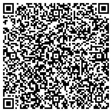 """QR-код с контактной информацией организации ТОО """"Консультант PROFI NORD"""""""