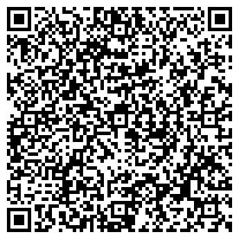 QR-код с контактной информацией организации WESSEN