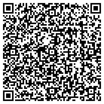 QR-код с контактной информацией организации Roof Market, ТОО