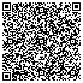 QR-код с контактной информацией организации ООО Дом Кадров