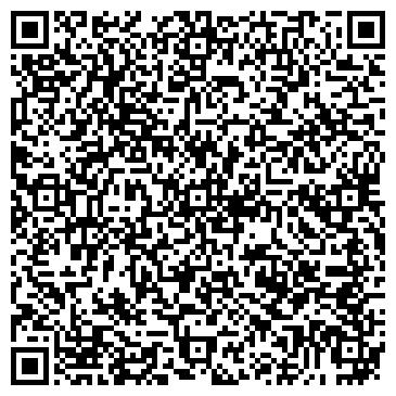 """QR-код с контактной информацией организации ООО Компания """"ДиКом"""""""