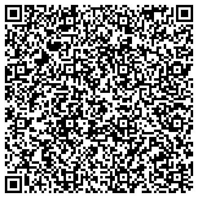 """QR-код с контактной информацией организации ИП """"Maison de Beaute""""  Центр красоты и здоровья."""