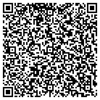 """QR-код с контактной информацией организации ООО """"ТД Крокус"""""""