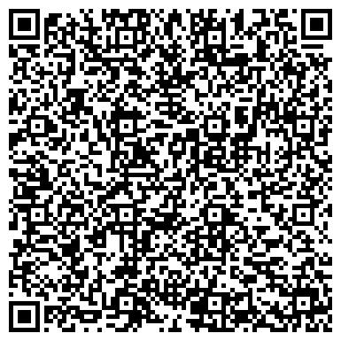 """QR-код с контактной информацией организации ИП Юридическая компания """"А-Процесс"""""""