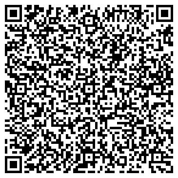 """QR-код с контактной информацией организации ООО """"Ферумтрейд"""" """"Вторчермет24"""" (Марьино)"""