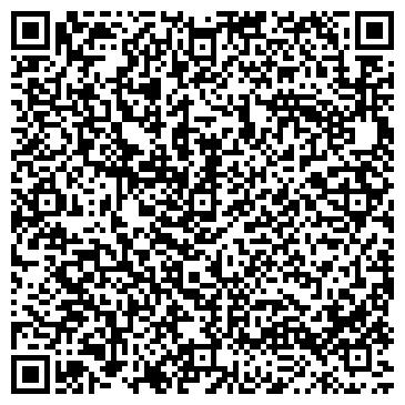 """QR-код с контактной информацией организации ИП """"Кристалл"""""""