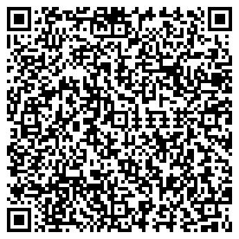 QR-код с контактной информацией организации ТОО Гулден-АС
