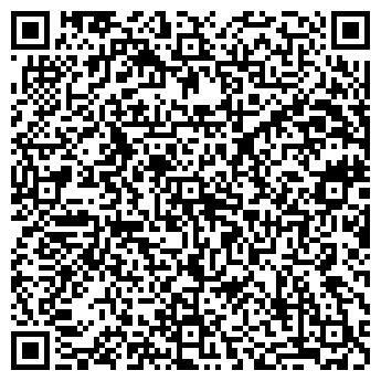 QR-код с контактной информацией организации Гк БелДомСтрой