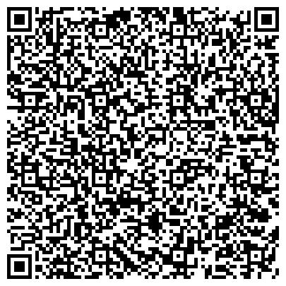 QR-код с контактной информацией организации Go! Touristic, федеральная сеть туристических агентств