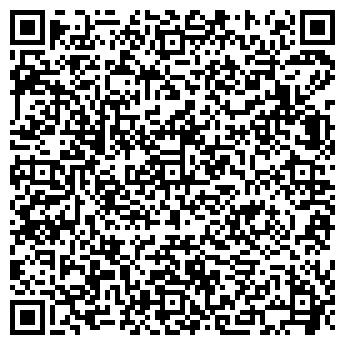 QR-код с контактной информацией организации ООО Ла Гальера