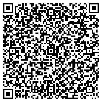 """QR-код с контактной информацией организации """"Гранатовый Сад"""""""