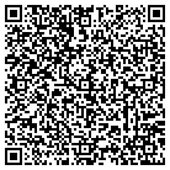 """QR-код с контактной информацией организации ООО """"Мечта"""""""