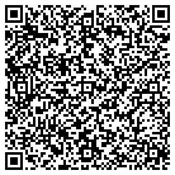 QR-код с контактной информацией организации ООО ГрадСтройТрейд