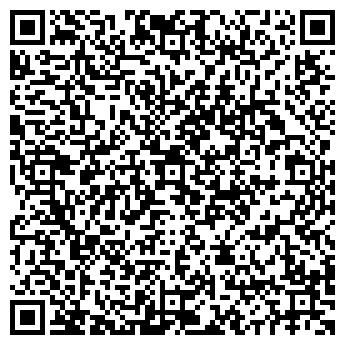 QR-код с контактной информацией организации Предприятие № 4